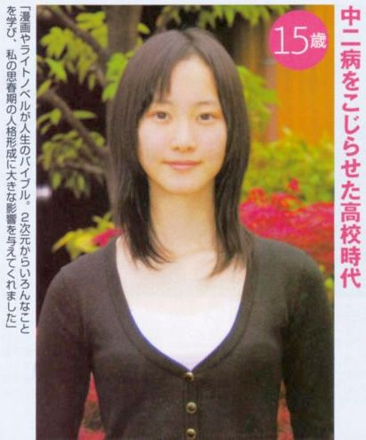 高校時代の松井玲奈(SKE48)