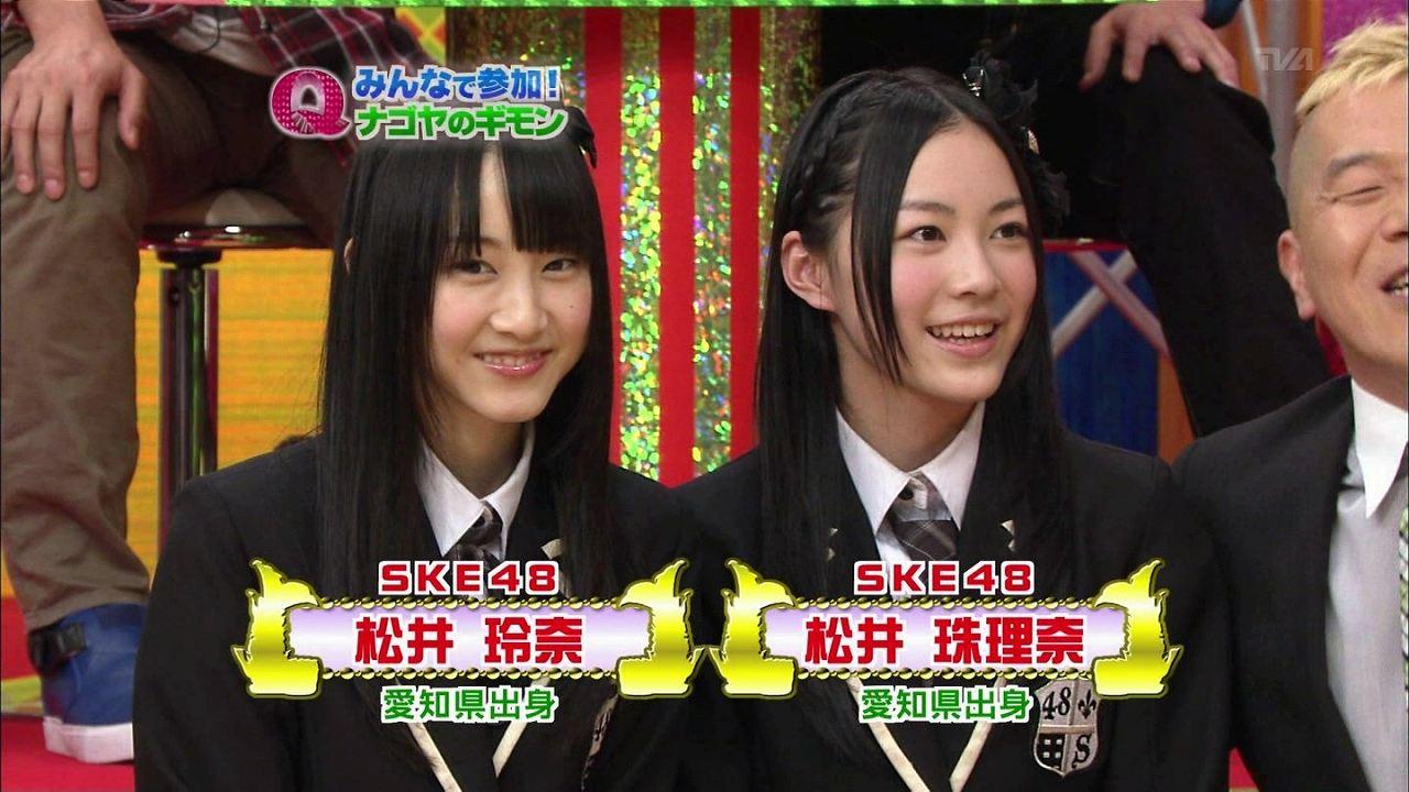 キャイ~ン天野と荒井千里が共演した番組に松井珠理奈と松井玲奈も出演