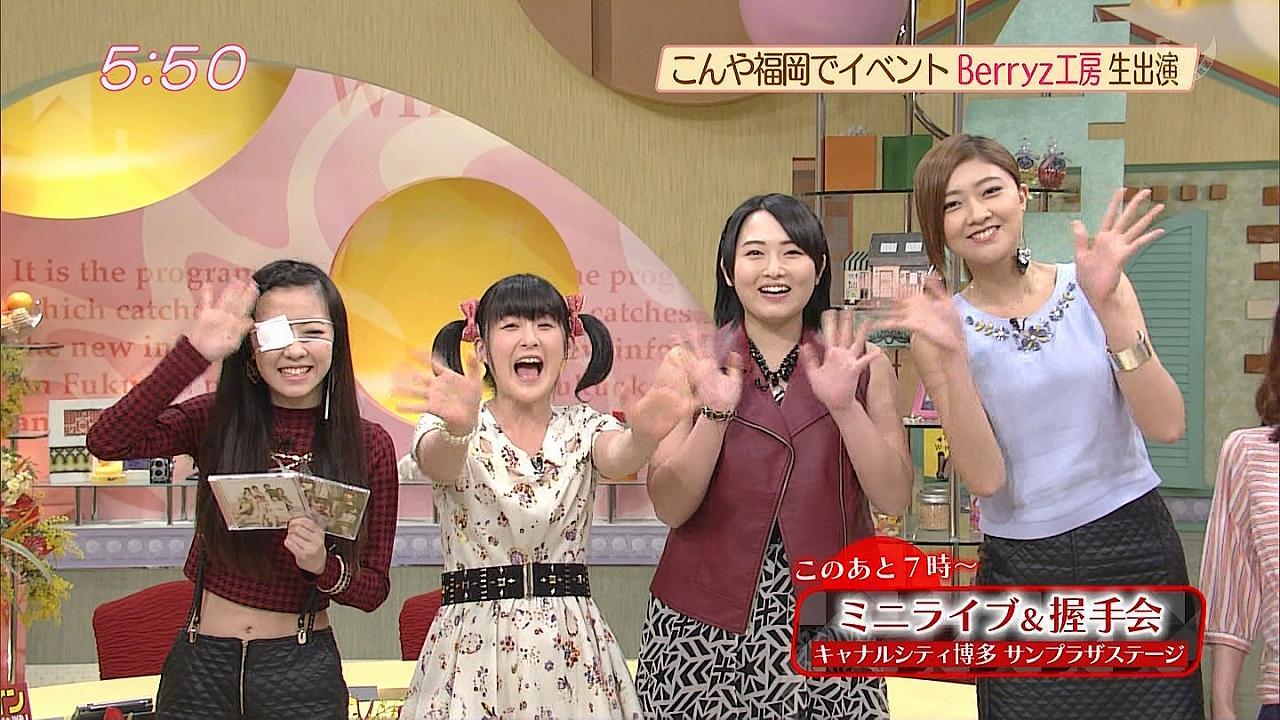 テレビ出演したBerryz工房、須藤茉麻が太すぎる