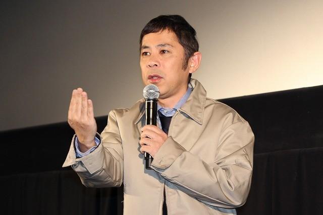 映画「LIFE!」完成披露試写会でのナイナイ岡村隆史