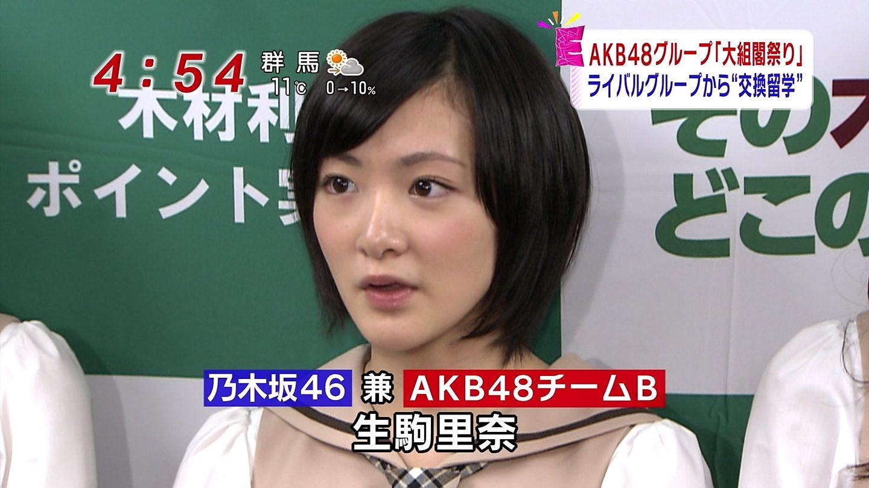 大組閣祭りでSKE48との兼任が発表された生駒里奈