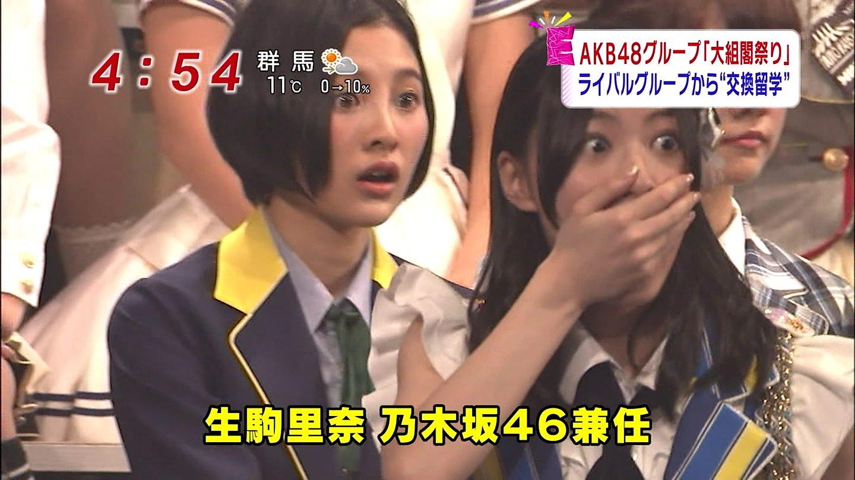 大組閣祭りで生駒里奈のSKE48兼任に驚くメンバー