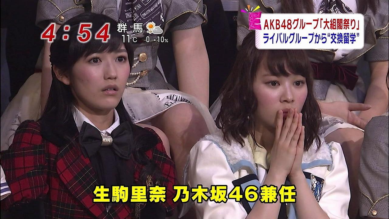 大組閣祭りで生駒里奈のSKE48兼任に驚く渡辺麻友