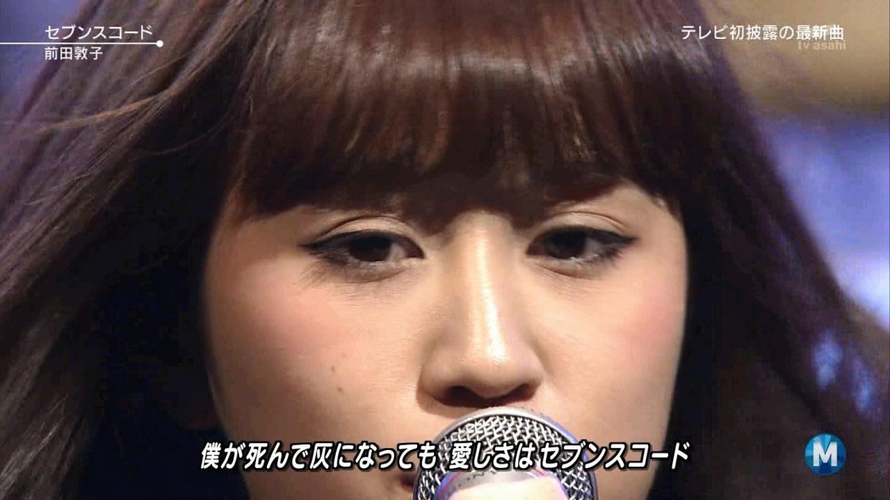ミュージックステーションに出演した前田敦子