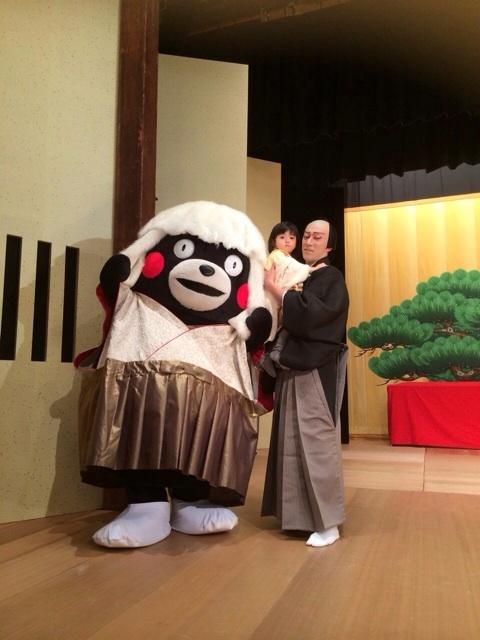 「古典への誘い」の熊本公演にて市川海老蔵と娘の麗禾ちゃん、くまモン