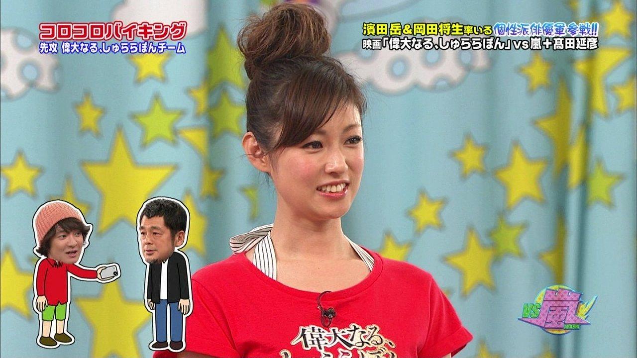 「VS嵐」に出演した深田恭子が劣化