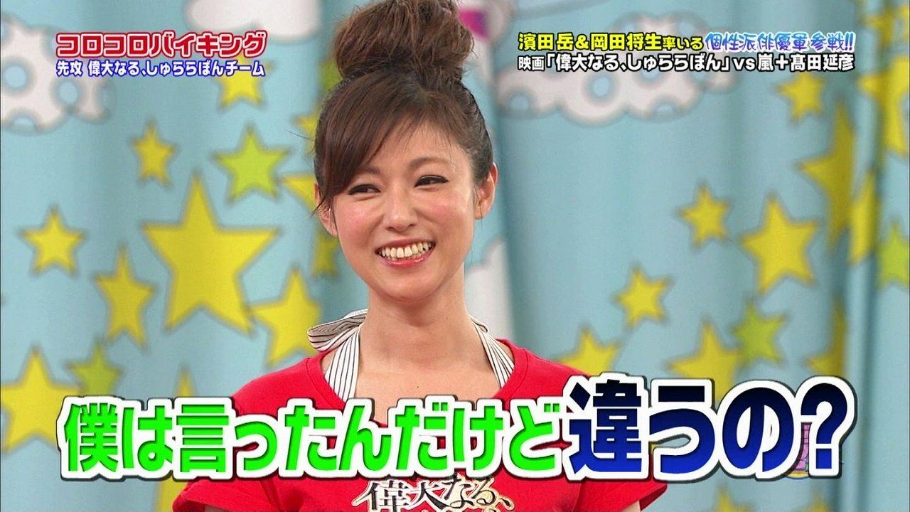 「VS嵐」に出演した深田恭子が可愛い