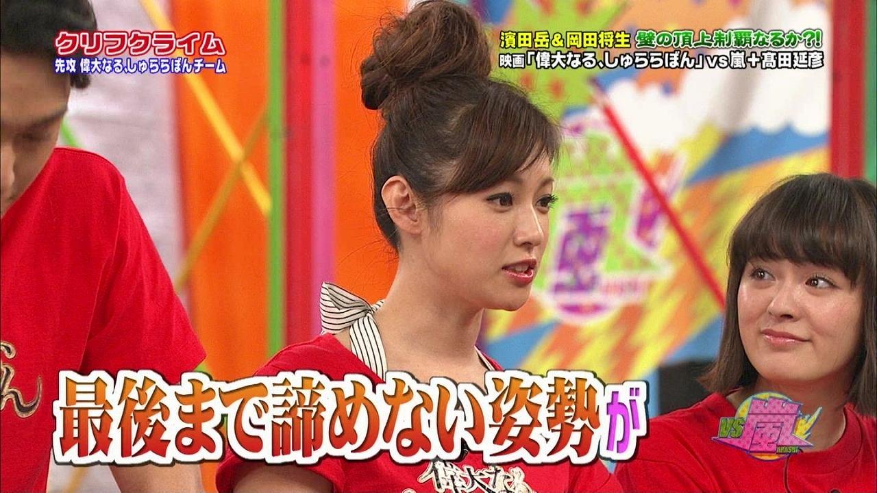 「VS嵐」に出演した深田恭子と貫地谷しほり 貫地谷しほりの劣化が酷い