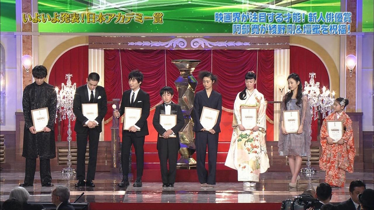 第37回日本アカデミー賞授賞式での忽那汐里、黒木華