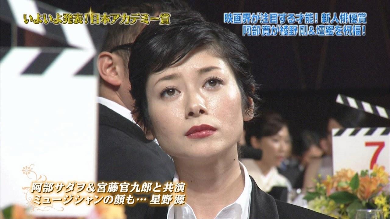 第37回日本アカデミー賞授賞式、真木よう子の肌が汚い