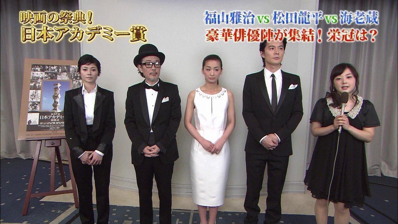 第37回日本アカデミー賞授賞式で真木よう子、尾野真千子、福山雅治らにインタビューする水卜麻美アナ