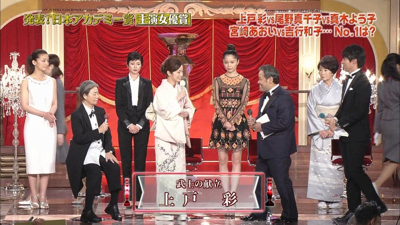 第37回日本アカデミー賞授賞式での真木よう子と宮崎あおい