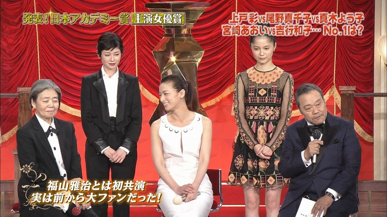 第37回日本アカデミー賞授賞式での真木よう子、尾野真千子、宮崎あおい