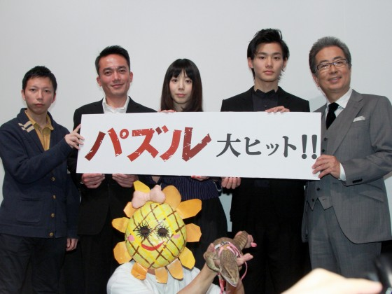 映画「パズル」初日舞台あいさつの夏帆と野村周平