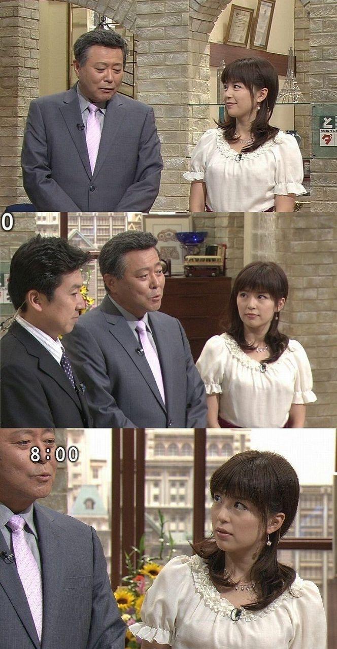中野美奈子の目線が小倉智昭のヅラに