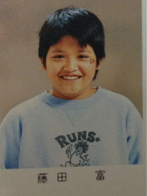 小学生時代、太っていた頃の藤田富