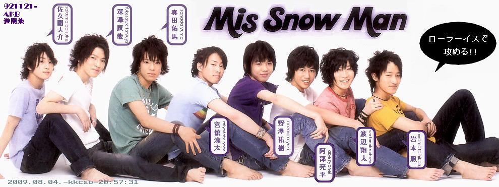 ジャニーズJr.のグループ、Mis Snow Man