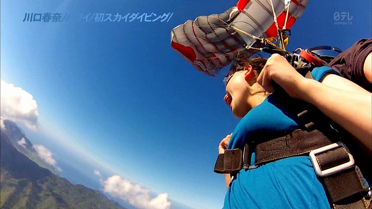 アナザースカイでスカイダイビングをした川口春奈