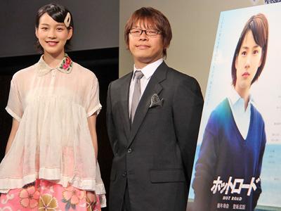 映画『ホットロード』の製作報告会見での三木孝浩監と能年玲奈