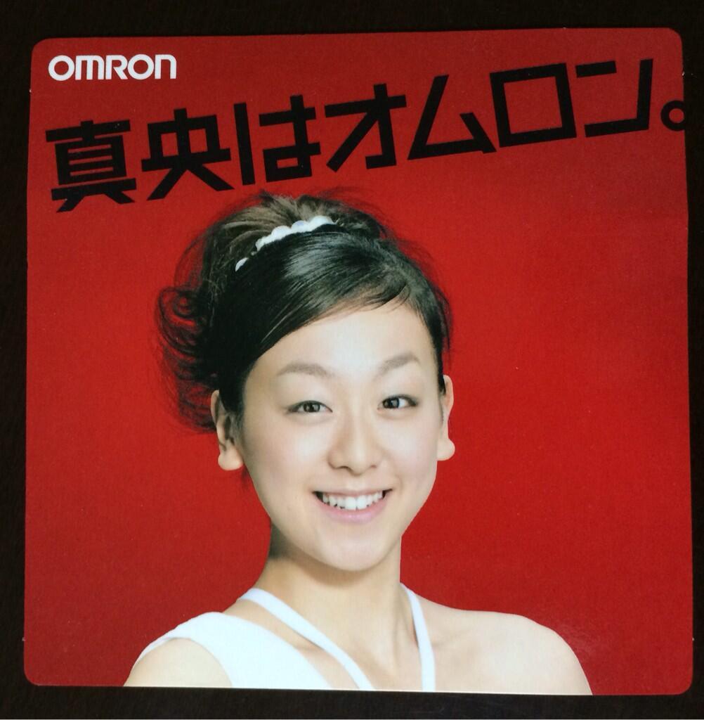 オムロンCMの浅田真央、劣化