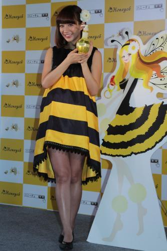 「Honeyce(ハニーチェ)」新商品発表会、臨月の優木まおみ