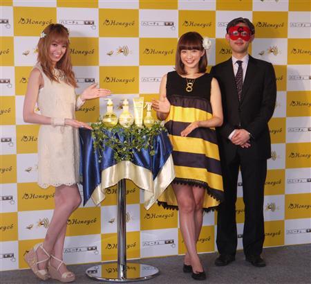 「Honeyce(ハニーチェ)」新商品発表会に出席した南明奈、優木まおみ、ゲッターズ飯田