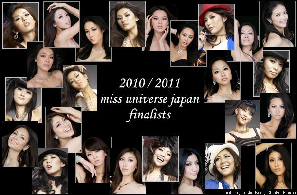 2012ミス・ユニバース・ジャパンのファイナリスト