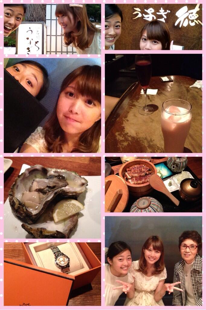 森尾由美の娘、姉妹