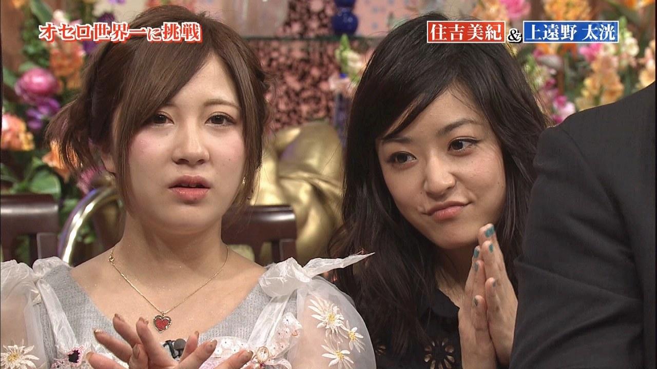 「行列の出来る法律相談所」に出演した小野恵令奈と井上真央