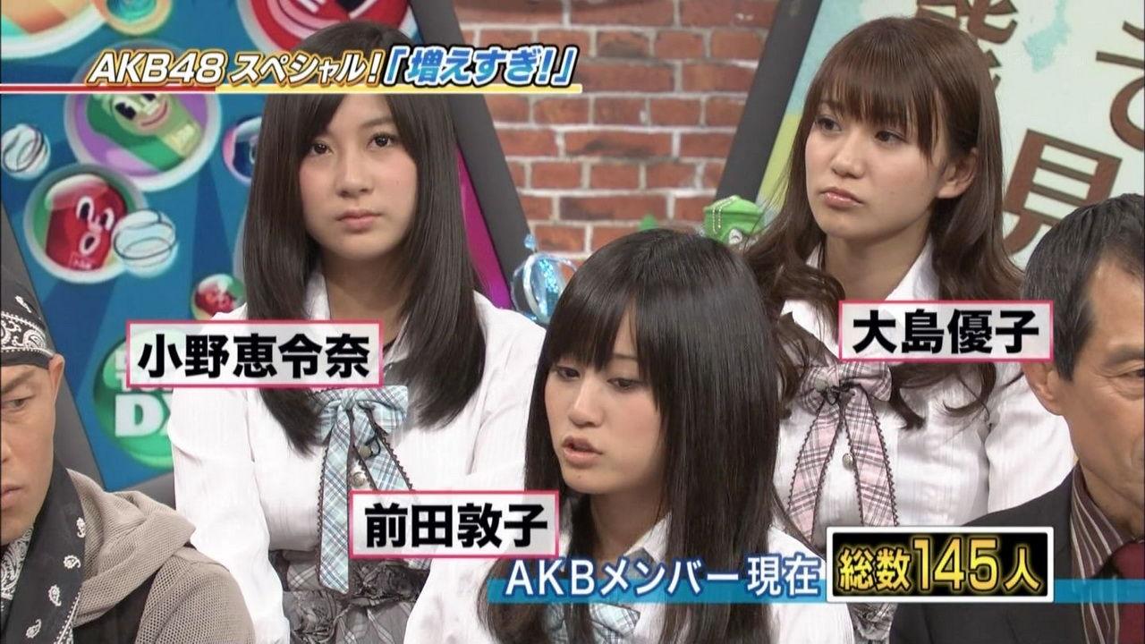 AKB48時代の小野恵令奈、前田敦子、大島優子