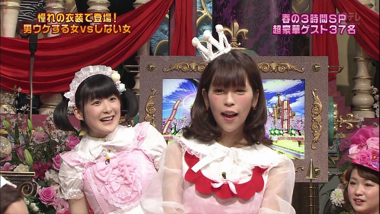 踊るさんま御殿でメイドコスプレの嗣永桃子とお姫様コスプレの坂口杏里