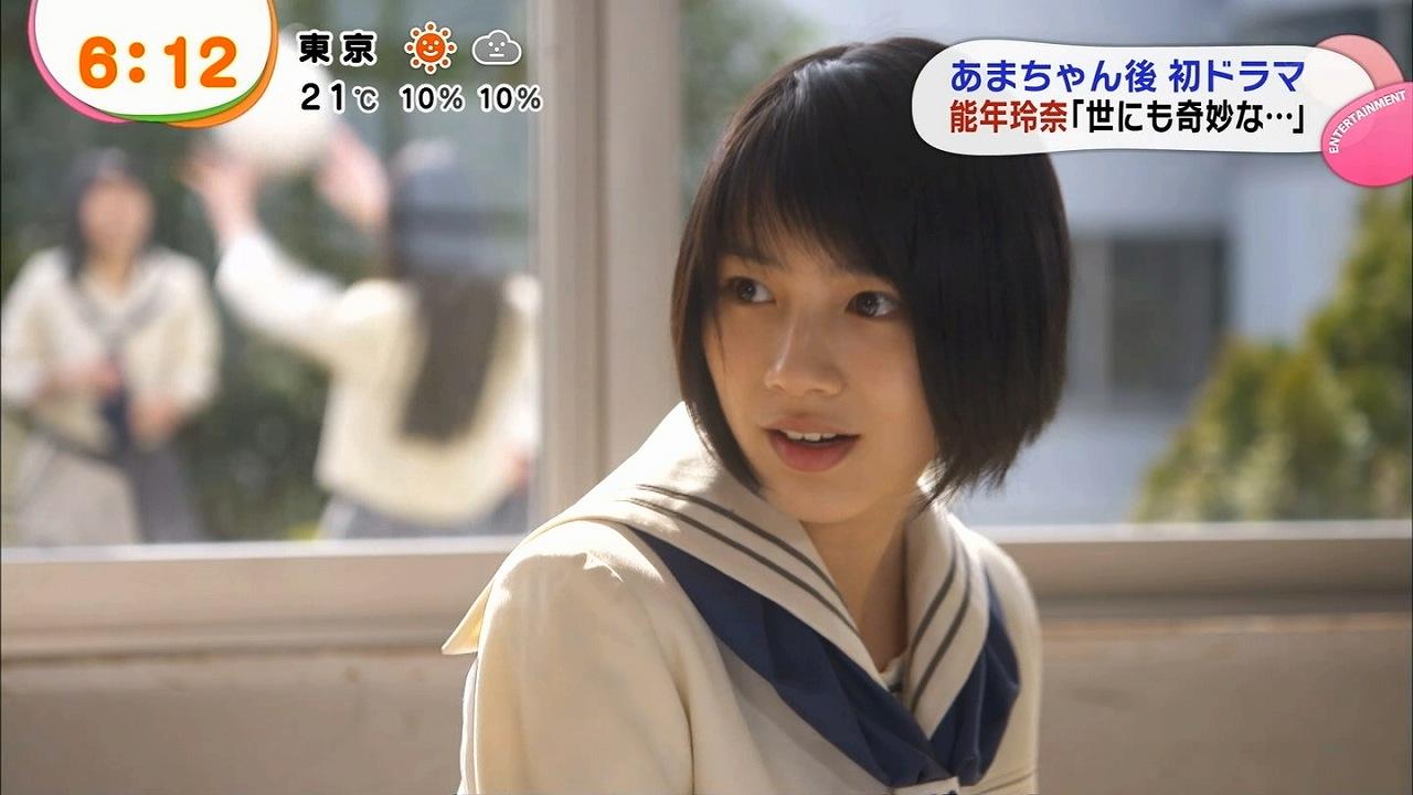 世にも奇妙な物語'14春の特別編に出演した能年玲奈のセーラー服姿