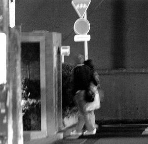 杉崎美香と涌井秀章のデート画像
