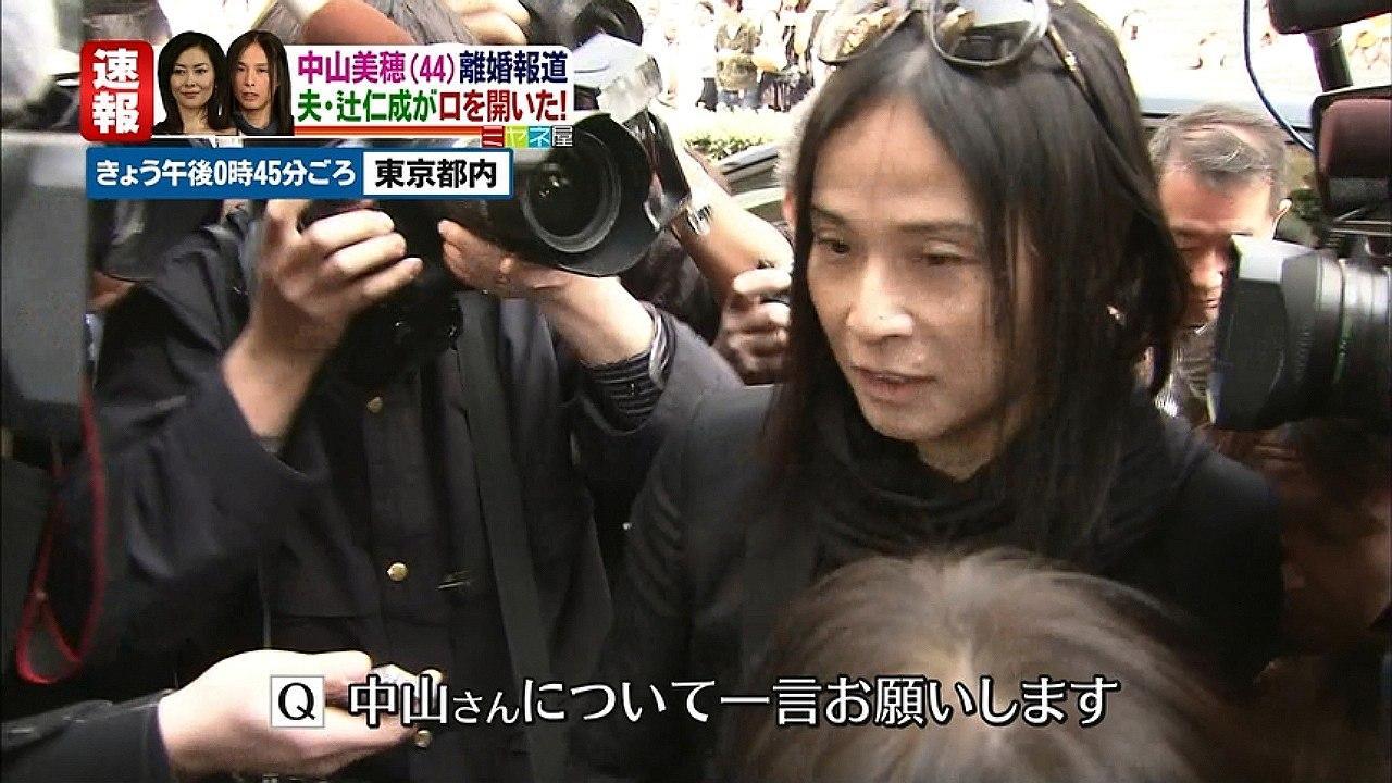 中山美穂との離婚報道後、初めて公の場に現れコメントする辻仁成
