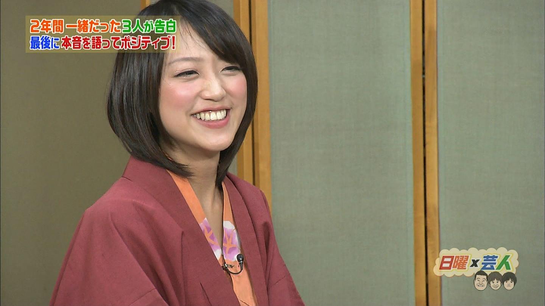 日曜芸人最終回、浴衣姿でほろ酔いの竹内由恵アナ