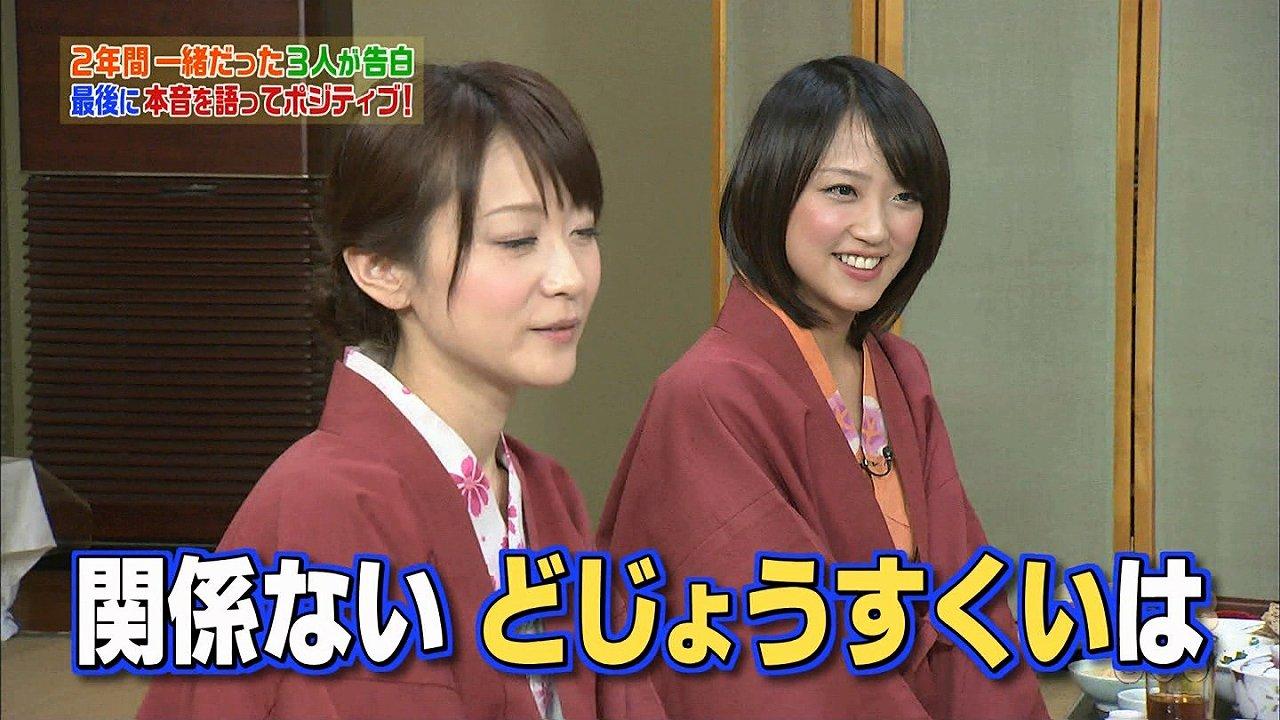 日曜芸人最終回、浴衣姿でほろ酔いの竹内由恵アナと森葉子アナ