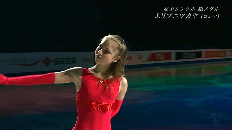 フィギュアスケート世界選手権でのユリア・リプニツカヤ