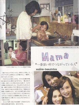 幼少期の水原希子、水原佑果と母親