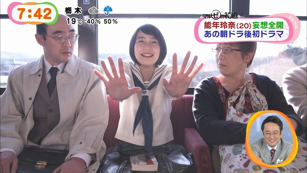 世にも奇妙な物語「空想少女」の能年玲奈シーン