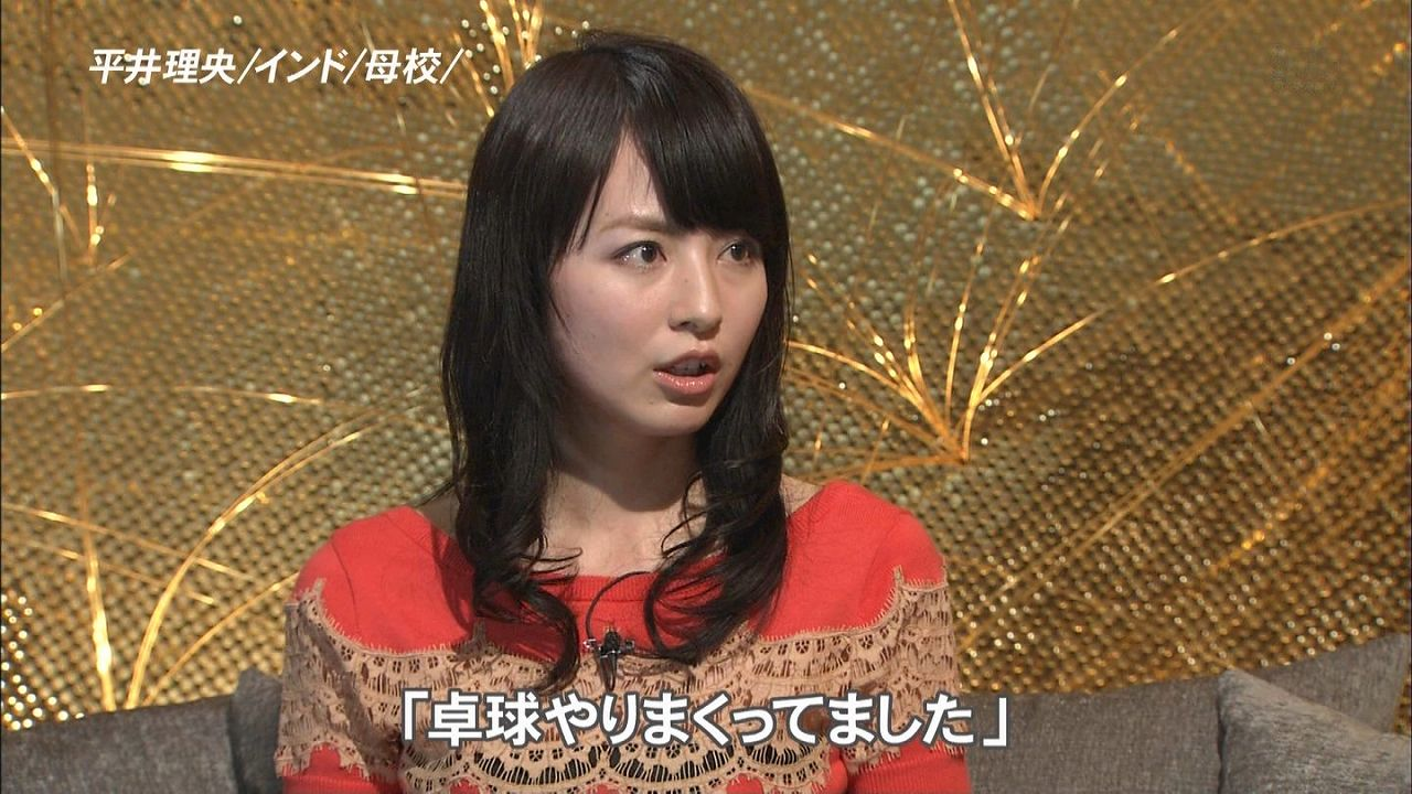 「アナザースカイ」に姉妹で出演、平井理央と姉