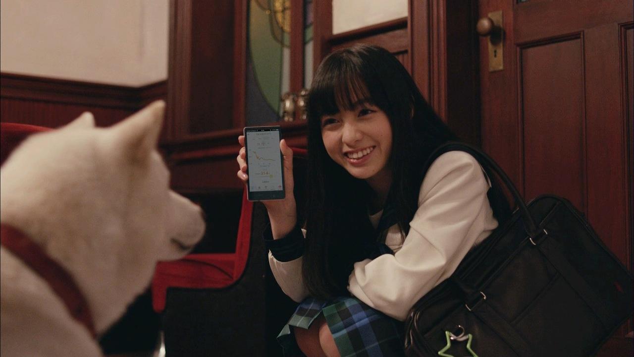 ソフトバンクのCMでお父さん犬と共演する橋本環奈