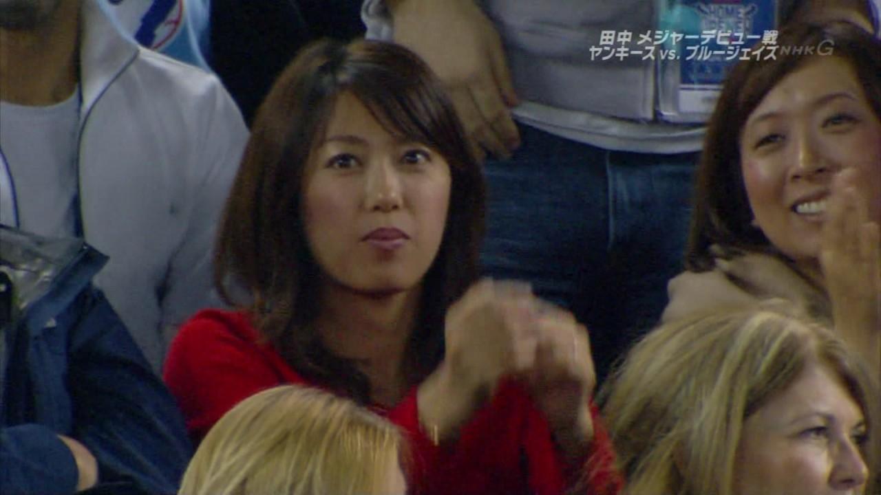 田中将大のメジャーリーグ初登板を観戦する里田まい