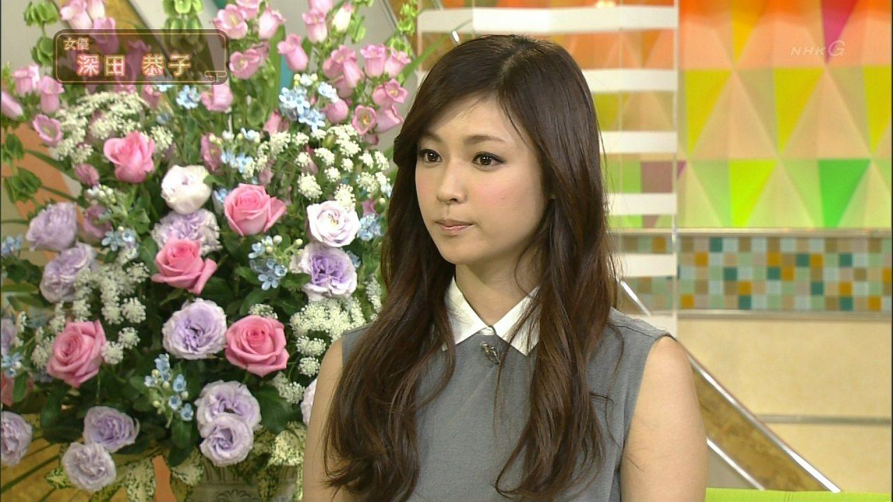 スタジオパークからこんにちはに出演した深田恭子
