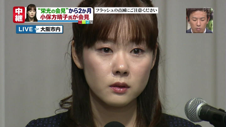 反論の記者会見で涙を見せる小保方晴子