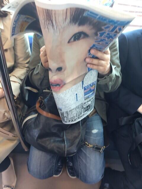 小保方晴子が一面の日刊スポーツを電車内で読む姿