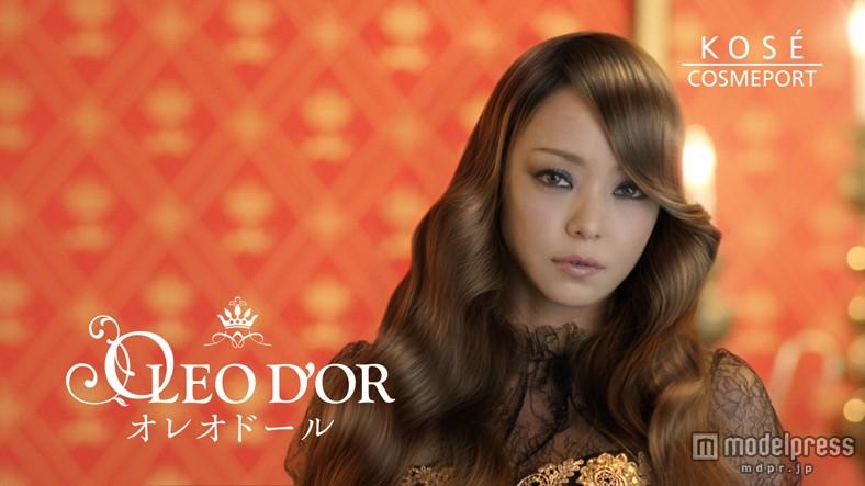 「オレオドール」CMの安室奈美恵