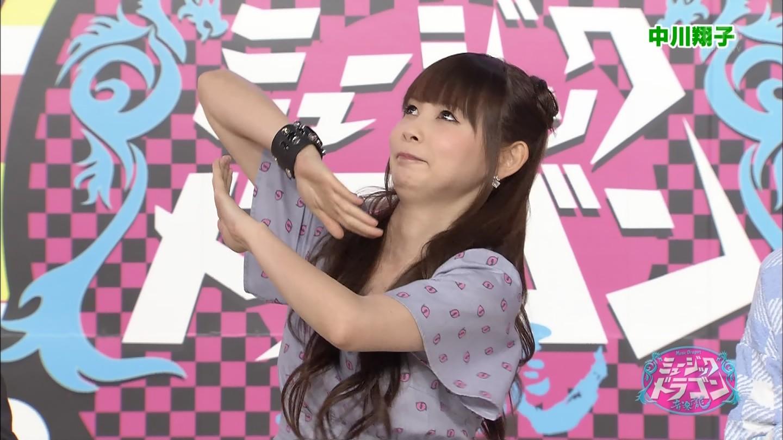 ミュージックドラゴンに出演した中川翔子が劣化してる