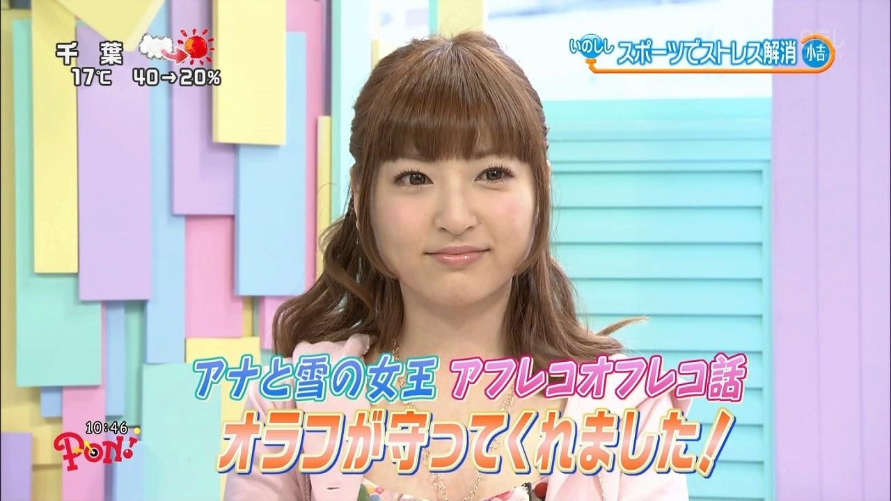 PON!に出演した神田沙也加の顔がでかい