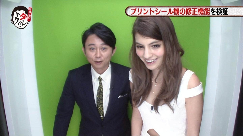 「ダレトク」で有吉弘行とマギーがプリクラを撮る