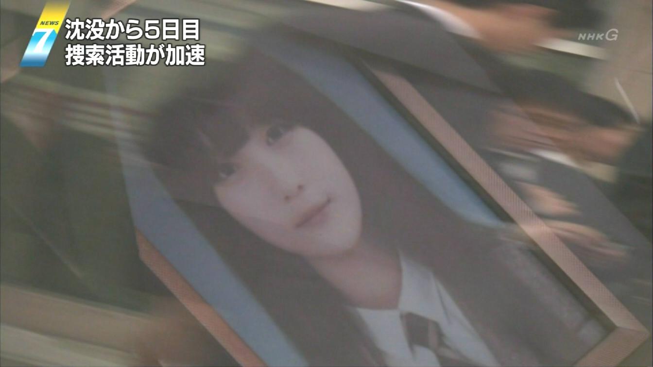 韓国の船、セウォル号沈没事故で亡くなった女子高生が可愛い